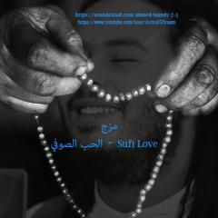 Sufi Love Song - قواعد العشق للمحبين    ZigZag