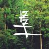 HNTN - Totem (Original Mix)