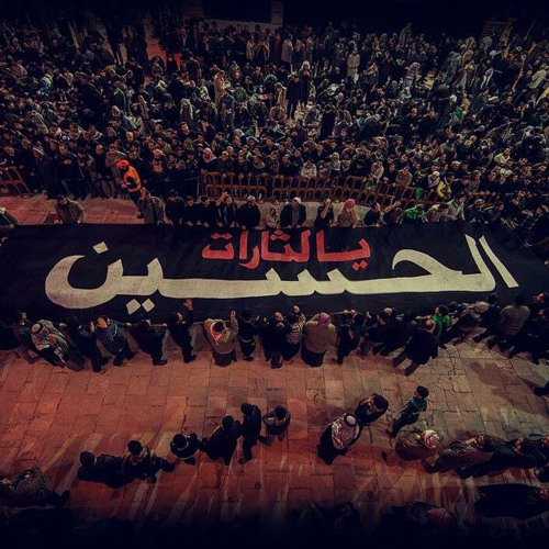 Ya Habibi Ya Hussain يا حبيبي يا حسين At Beirut By Camle Shiat Haydar