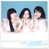 Perfume - Spring Of Life ~OnionUBER Mix~