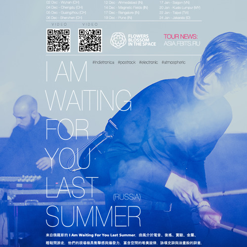 I am waiting for you last summer - And Nothing Changed Yet