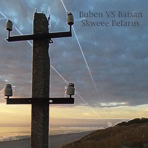 Love (Remix) [Buben vs. Baisan]