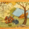 Turkish Sufi Music (er yarın hak divanında)