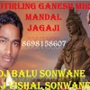 Jyotirling ganesh mitra mandal jagaji 2