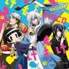 【Gugure! Kokkuri-san Opening Full】 Welcome!! DISCO Kemokemoke - OST (DL single in description)