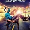 Aakko - Enakenna Yaarum Illaye   Anirudh   Next Single Teaser