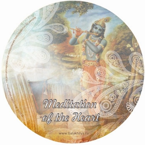Album MEDITATION OF THE HEART