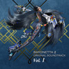 theme of bayonetta 2 %e2%80%93 tomorrow is mine bayonetta 2 original soundtrack vol  1