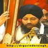 Dhan Nanak Teri Vadi Kamaee - Dr.Gurinder Singh Ji Batala Wale