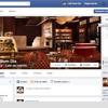 FACEBOOK Video 2- Como Criar E Configurar Uma Página De Fans