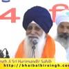 Shiromani Ragi Bhai Balbir Singh Ji (6th Nov'14)