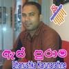 As Purama Kandulu Bindu - Danushka Karunarathna-JayaSriLanka.