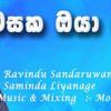 Dawasaka Oya Handawi - Ravindu Sandaruwan-JayaSriLanka.Net
