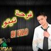 Download اغنية مهرجان فرحة تيتو Mp3