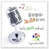 Super Junior - Sorry Sorry Answer Cover by Cia, Chris, Regina