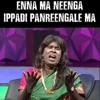Ennamma Ippadi Panreengalemma Ring Tone