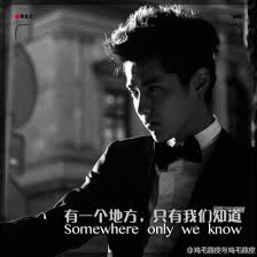 Kris (Wu Yifan) - There Is A Place (有一个地方) (Somewhere We Only Know OST)