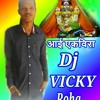 Sonali Cable (Remix)DJ Vicky ROHA 8976644336/8652704453
