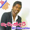 Sawandari - MG Dhanushka New Song-JayaSriLanka.Net