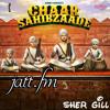Sukhwinder Singh [iTunes Rip]