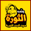 Download هو انتي مين ؟! Mp3