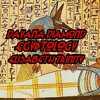 Dayana Diamond - Egyptology (Trinity Mixx)