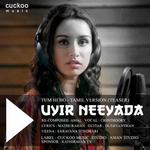 Cuckoo song lyrics sound of music