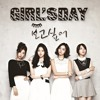 [Girl's day] I Miss You cover by cloverbie13
