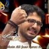 Nohay 2010 Tital Noha ALI KI ZULFQAR By FARAZ HYDER JAFRI - artworks-000096535017-2xu2mu-large
