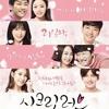 Oh Jong Hyuk - Take Care Of My Heart (KARA's Secret Love OST)