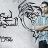 Download ليه السكوت ؟ - جوني Mp3