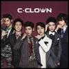 Shaking heart - C-Clown ft. Nuri