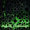 Sinking Sand DUB feat Inder Goldfinger  - Celt Islam [ Free Limited Download! ] by Celt Islam