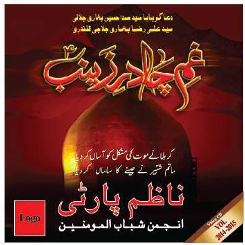 Download AMMAN MUJHE ZINDAAN KE Nazim Party 2015