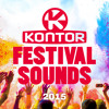 Kontor Festival Sounds 2015 (Official Minimix)