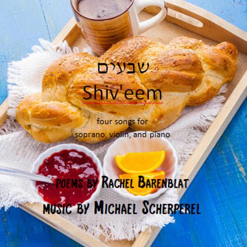 Shiv'eem