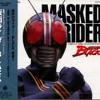 André Moreno - Kamen Rider Black (Cover) PT-BR