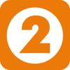 Jennifer Lawrence & Josh Hutcherson Talk with Sara Cox on BBC Radio 2