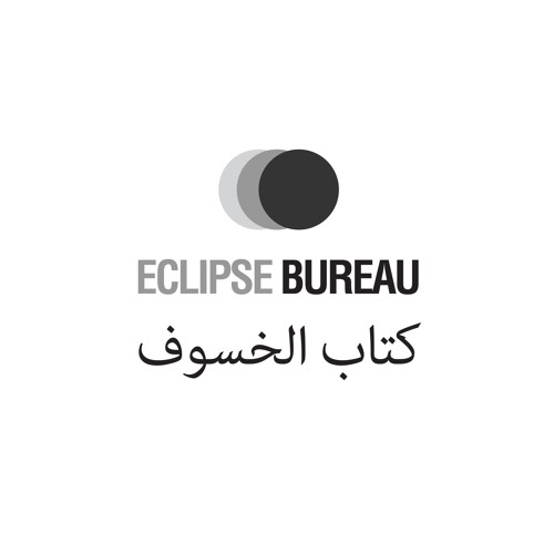 Eclipse Bureau: Middle East Office: Perceptions of existential risk study (2014)