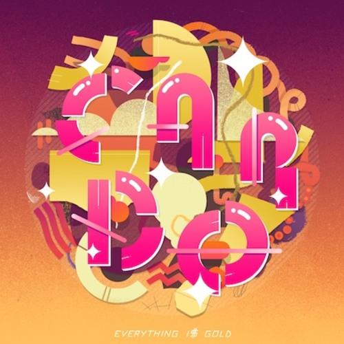 Cardo - Cardo's Groove II