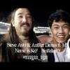 Steve Aoki & Angger Dimas Ft. My Name Is Kay - Singularity (#Keedes Edit)