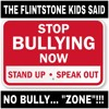 NO BULLY ZONE on 'EXTRA CREDIT' The Mixtape (BOOKING 419.870.8623) mp3