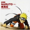Naruto Shippuden OST Original Soundtrack 21 - Stalemate - YouTube