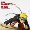 Man Of The World Naruto