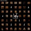 Khalse Ft. Alex Asli - Adama mp3