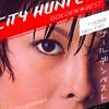 EP 2 - Golden Best - 11/29 Shibuya BAR SAZANAMI