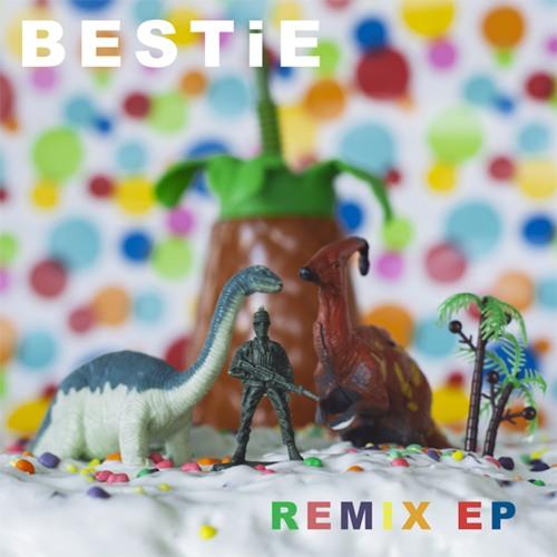 Asleep On The Bus (WMNSTUDIES Remix)