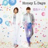 Kimi Iro Days - Honey L Days