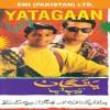 Faraz Anwar (Yatagaan - Woh Kaun Hai) - Guitar Solo