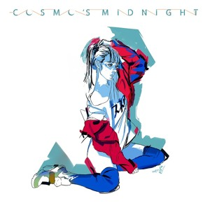 Snare (Feat. Wild Eyed Boy) by Cosmo's Midnight
